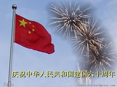 China celebrates 60 years of People's Republic of China