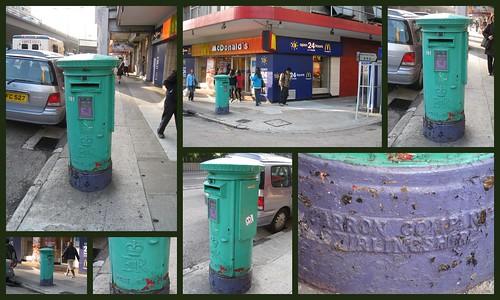Postbox 181