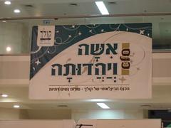 Kolech conference poster