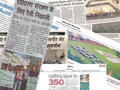 india media compilation
