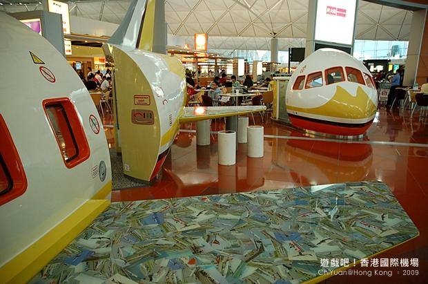 日落香港國際機場09.JPG