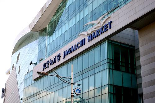 Jagalchi Market's $47 million building