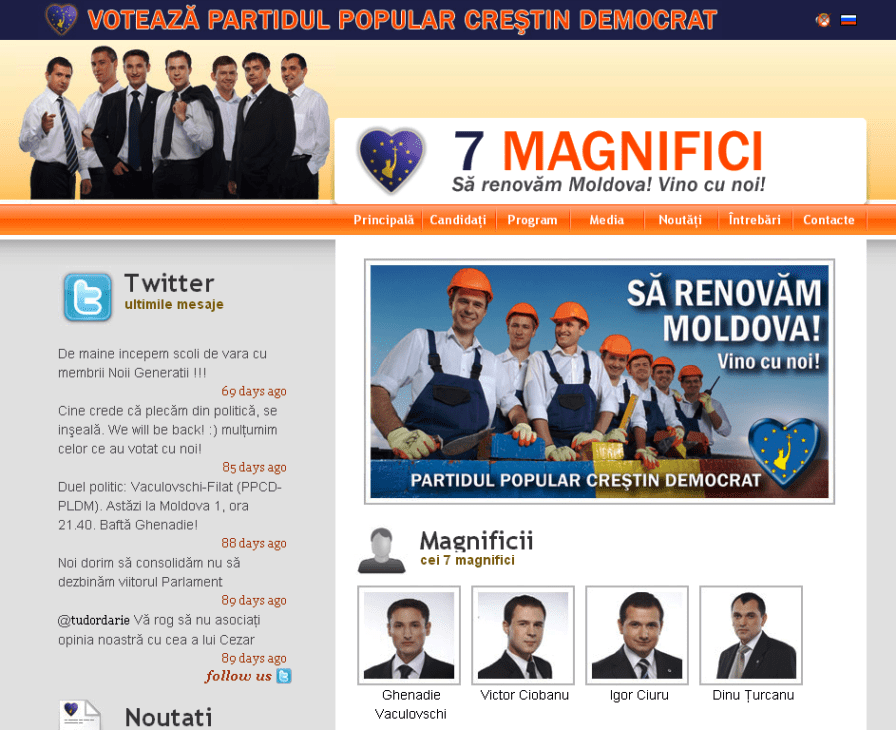 7 Magnifici