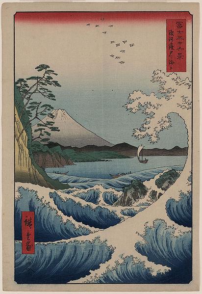 pogled na pl. Fudži sa mesta Satta u zalivu Suruga
