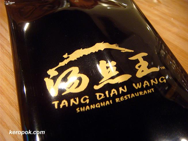 Tang Dian Wang @ Bukit Panjang Plaza