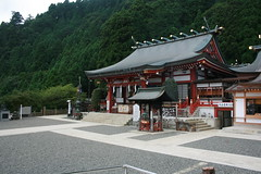 The Oyama-Afuri Shrine. Farmer pray here for rain.