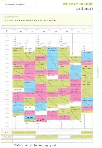 TimeBlock(R)-Weekly