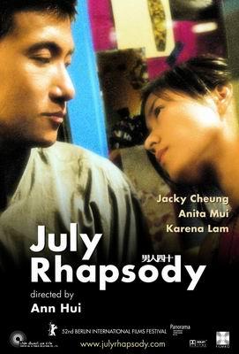 july_rhapsody