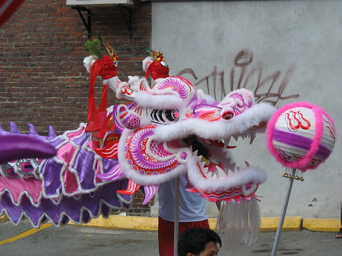Didnt get a picture of the bun at dim sum but heres a dragon head which was part of the August Moon Festival taking place in Chinatown, Boston this past weekend!