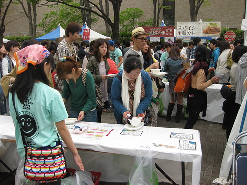 earth day tokyo 2009