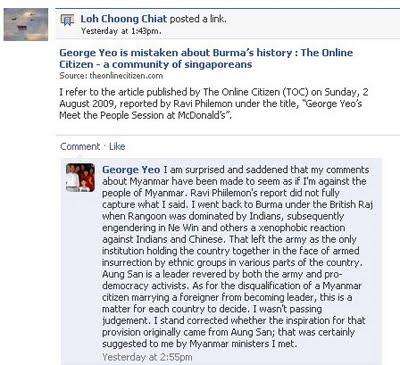 George Yeo on facebook