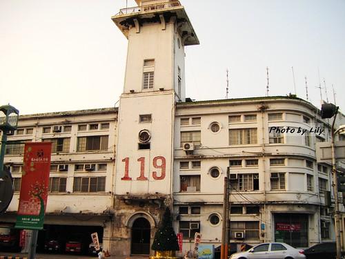 台南市消防隊
