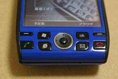20060405_2