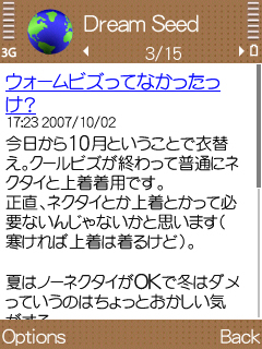 Screenshot0015