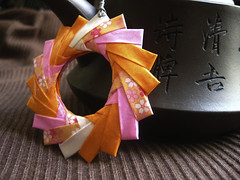 Origami Pendant - Mandarin Crush