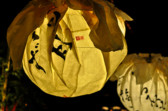 3893801443_4cd4f7e97a_o Matsuri  -  New York New York  Sake Restaurant NY New York Food Cool