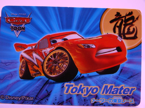 Tomica CARS Tokyo Mater and Lightning McQueen (3)
