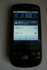 P1060834.JPG