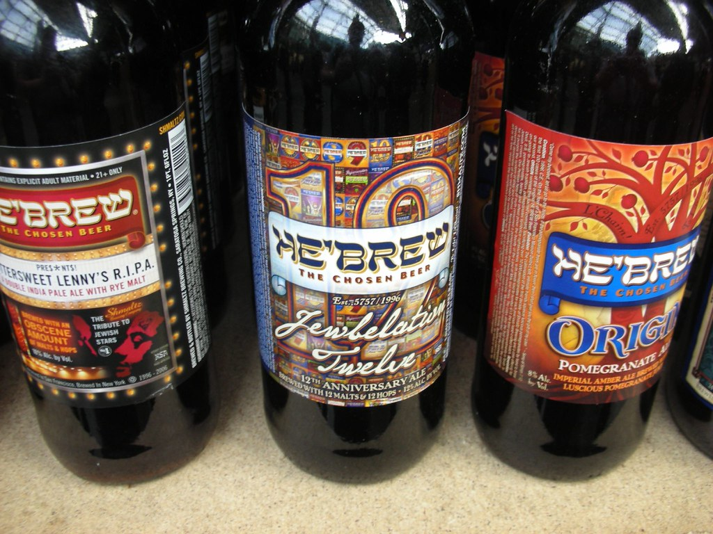 Hebrew Beer