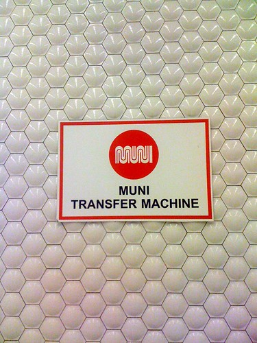 muni transfer machine / honeycomb wall