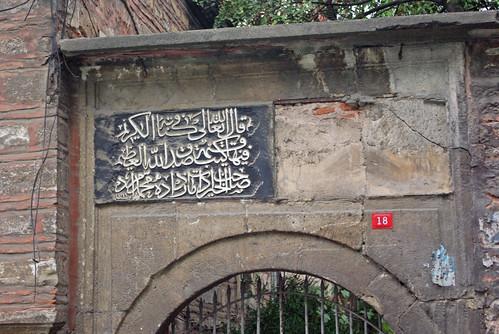 a thombs door, Fatih, İstanbul, pentax k10d