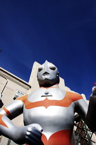 KMH Ultraman