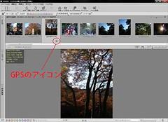 Nikon View NX