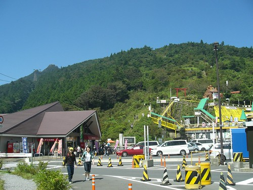 Tsutsujigaoka trail head