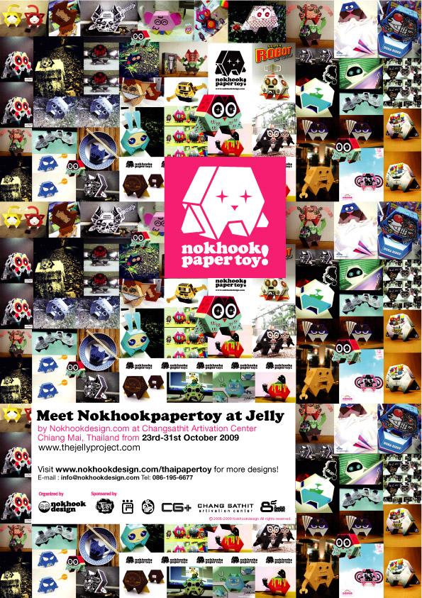 Poster NokhookPAPERTOY Jelly