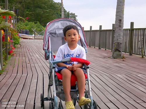 Changi Board Walk