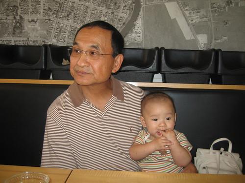 Grandpa & n