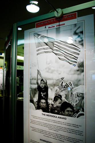Reza's picture on Merdeka Award poster