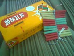 CNY mini firecrackers