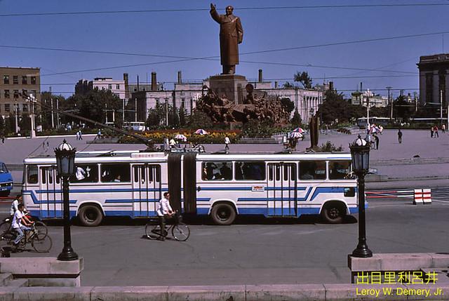 Zhongshan Square (中山广场) - 1, Shenyang, 1983