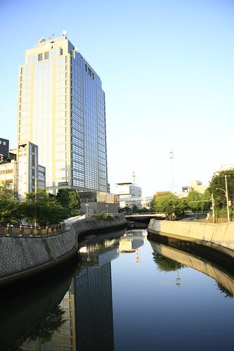 Tòa nhà UBND (kencho)
