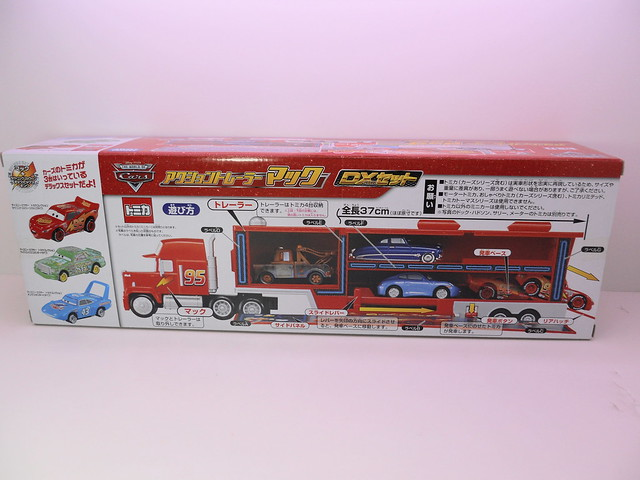 tomica disney cars mack,king,chick hicks,tongue mcqueen combo (3)