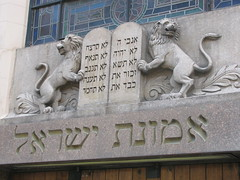 Lions With Commandments