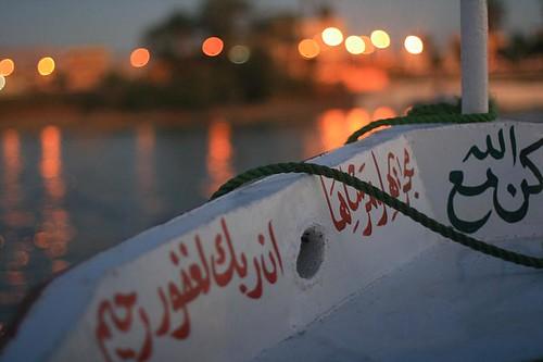 Egypt: Close ups