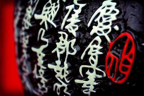 Jiangxi Porcelain 9