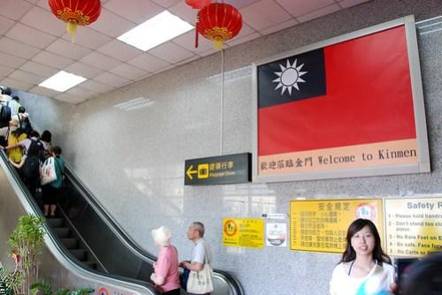 大大的國旗掛在登機口附近