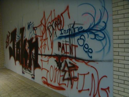 RPI - Inspire Paint