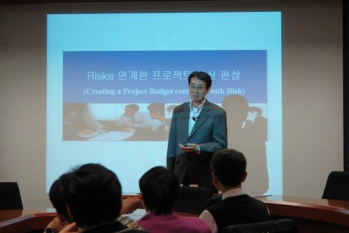 PMPCafe-RISK와 연계한 프로젝트 예산 편성-권혁천