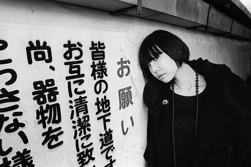 ambi -Shinjuku-