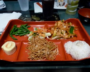 Bento in downtown Orlando