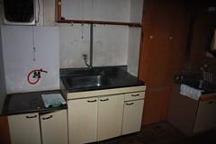 Kawasaki House Kitchen