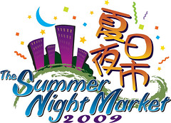 Summer Night Market 2009 logo