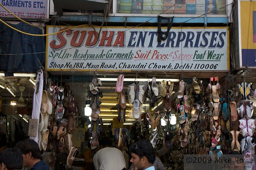 India Shop