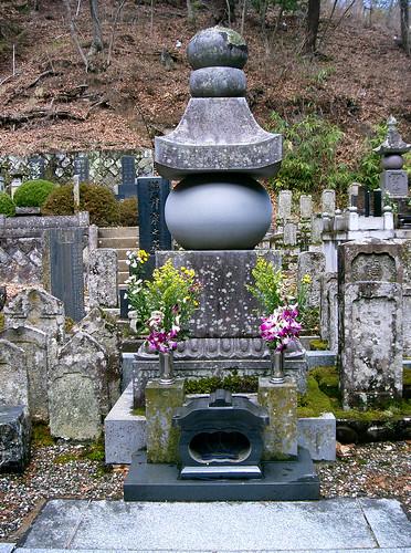Cementerio en el Templo de Anraku-ji.