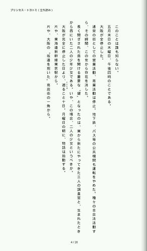 2011-06-16_05-33-36