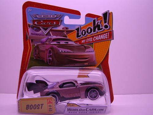 CARS Lenticular Boost